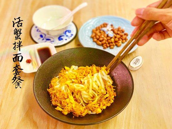 Magpie: Crab meat noodle