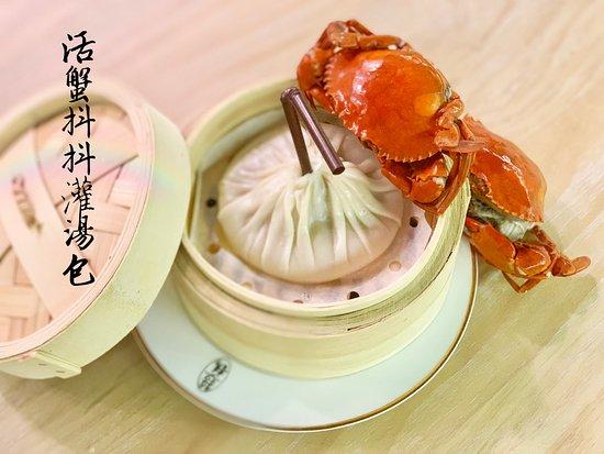 Magpie: Crab meat BAOBAO