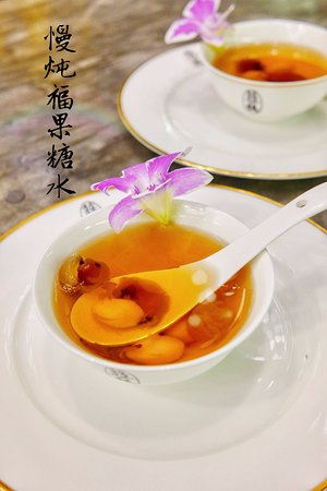 Chinese traditional sweat soup