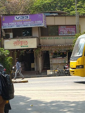 Gokul Veg Restaurant, Mumbai - Veera Desai Rd, Andheri West