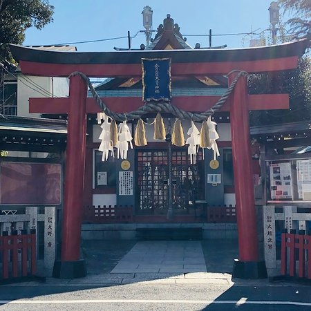 Kotohira Otori Shrine