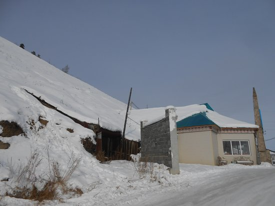 View Point Chochur Muran (Chochur Muran Mountain) Yakutsk, Russia. Steep climb winter or summer.