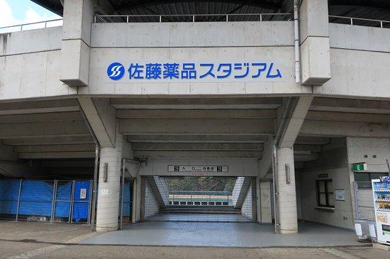 Sato Yakuhin Stadium