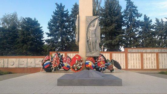 Vechny Ogon Obelisk: Обелиск Вечный огонь, Крыловское.