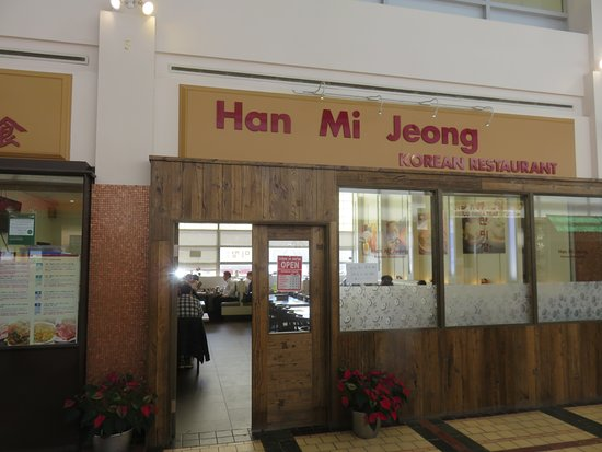 Han Mi Jeong: STORE FRONT AND SIGNAGE