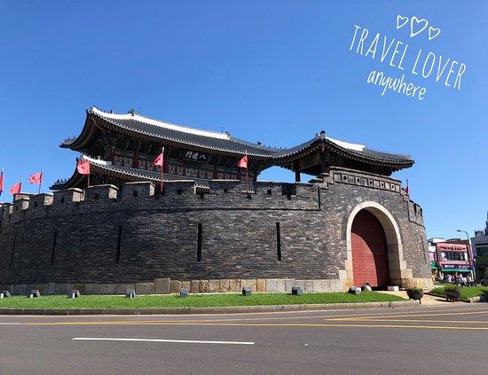 Paldalmun Gate