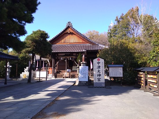 Nakatsu Grand Shrine