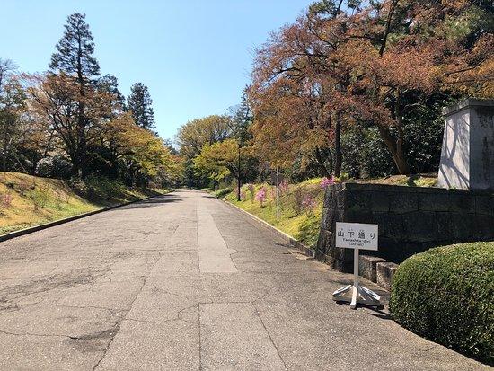 Inui Gate