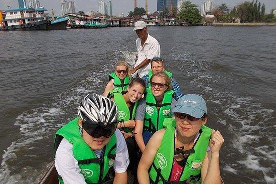 Half-Day Siam Sawan Jungle Bike Tour...