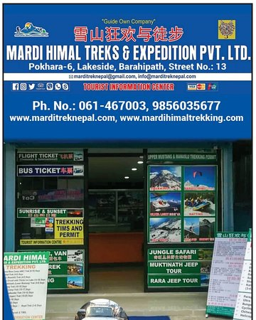 mardi hima booking office in pokhara