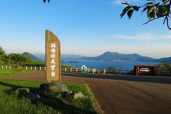 Majestic Beauty of Lake Shikotsu og...