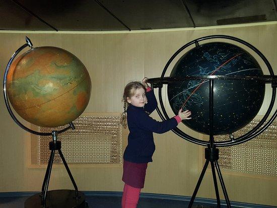 Planetarium: Глобус с изображением созвездий, которые видны на небе с Земли