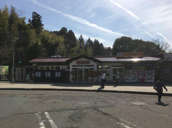 Misaka Parking Area Outbound