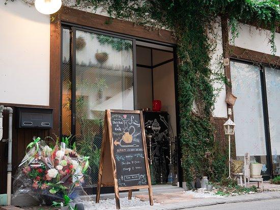 Shisha Cafe fumus Nakazakicho