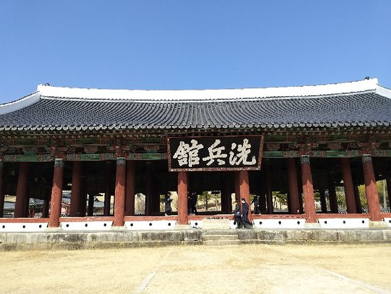 Sebyeonggwan Hall
