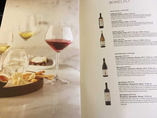 AEGEAN: Business wine list