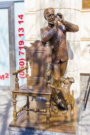 Jeweler Granovskiy Statue