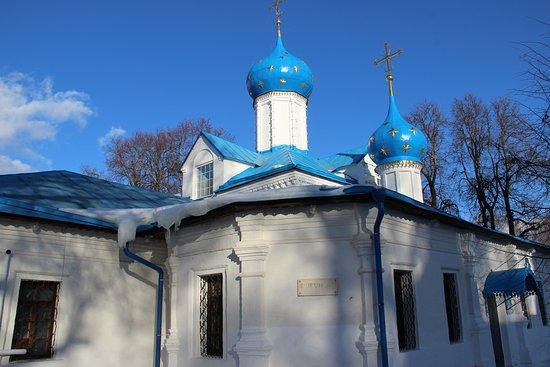 Church Vvedeniya vo Khram Presvyatoi Bogoroditsy
