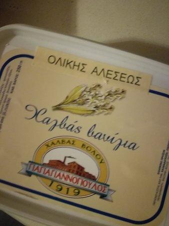 Full wheat halvas ,in Volos region.