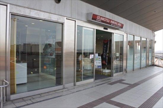 Izumiotsu, Japan: 阪神高速湾岸線泉大津PA@大阪市泉大津市 2019年3月撮影
