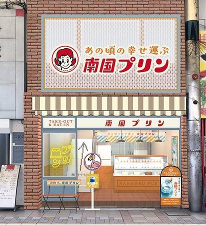 Miyazaki, Japan: 外観