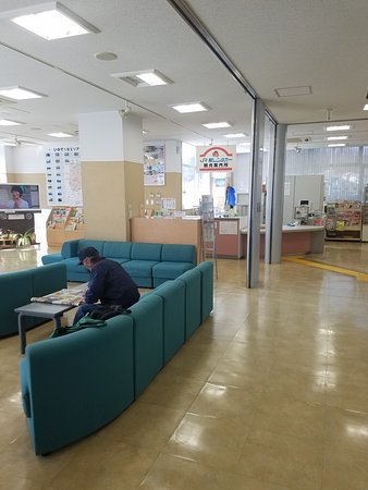 Iwatemachi Tourist Information Center