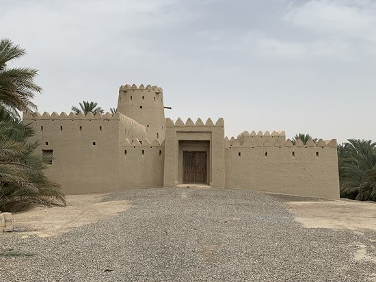 Al Hili Fort
