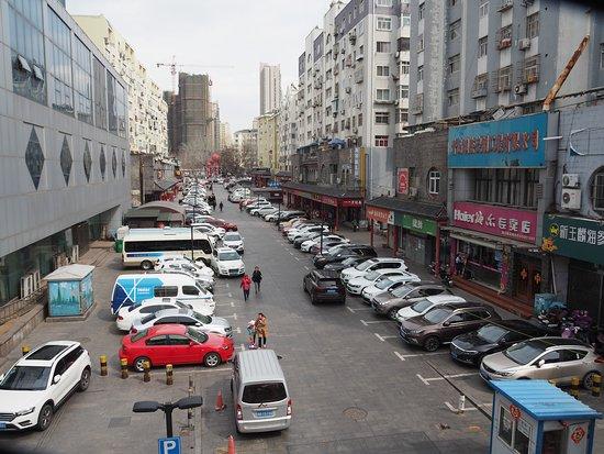 QingDao HaiYun AnMinSu XiaoChi Jie
