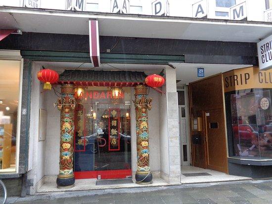 China-Restaurant Mandarin: ミュンヘンでも少ない中華料理店