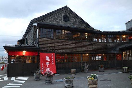 Private Otaru Tour with Licensed...