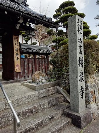 Ryogon-ji Temple