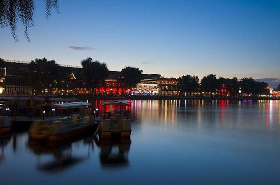 Visite privée à pied de Beijing en...