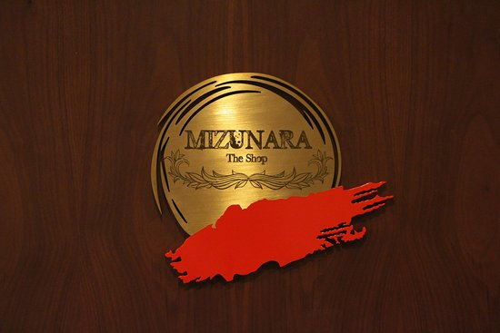Mizunara: The Shop (Whisky & Spirits Store): The Best Place to shop for your whisky in Hong Kong. Exclusive collections, extensive selections, Japanese Whisky, Scotch and a variety of limited single cask bottlings.
