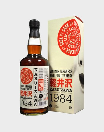 Mizunara: The Shop (Whisky & Spirits Store): If you are looking for vintage whisky bottlings for investment, collections or for a special occassion.