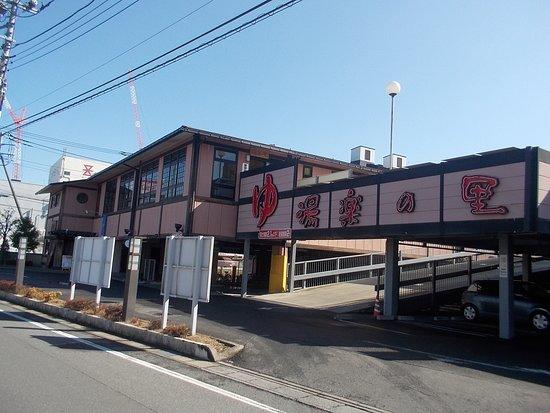 Yura no Sato Matsudo
