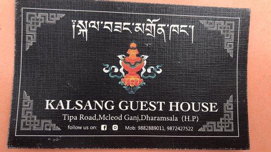 Kalsang Guest House
