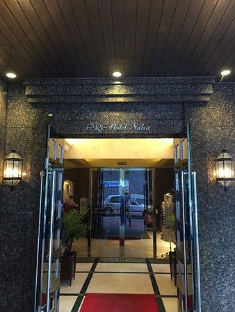 GRG Hotel Naha: 玄関