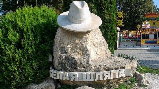 White Hat Monument