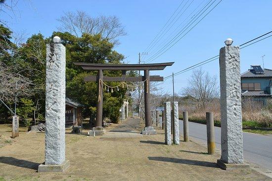 Shisha Shrine
