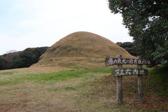 Soroku Tomb