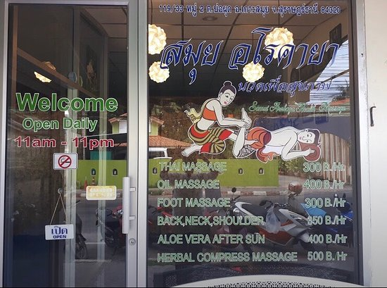‪Samui Arokaya Health Massage‬