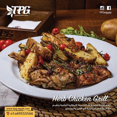 Tpg: Herb Chicken Grill Half grill chicken special in Italian marinating served with roasted rosemary potato