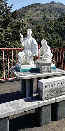 Takatori-cho, Japon : 浄瑠璃壷阪霊験記で知られる夫婦の像です