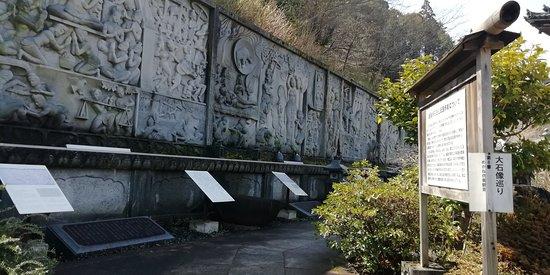 Takatori-cho, Japon : お釈迦様の生涯を顕した大きな石のレリーフです