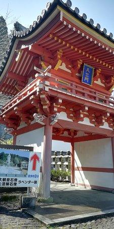 Takatori-cho, Japon : 境内からは天空門をくぐって行きます