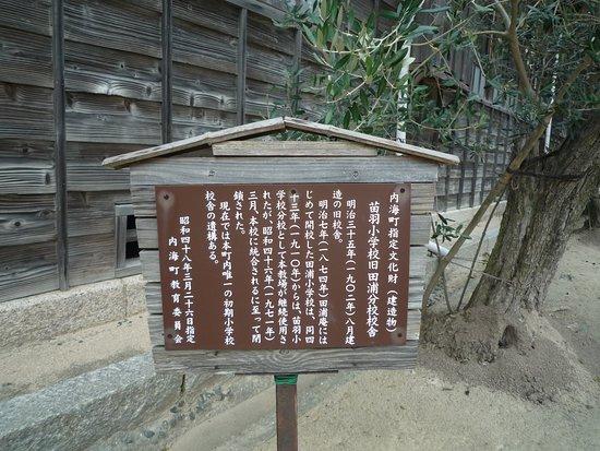 misakinobunkyou06