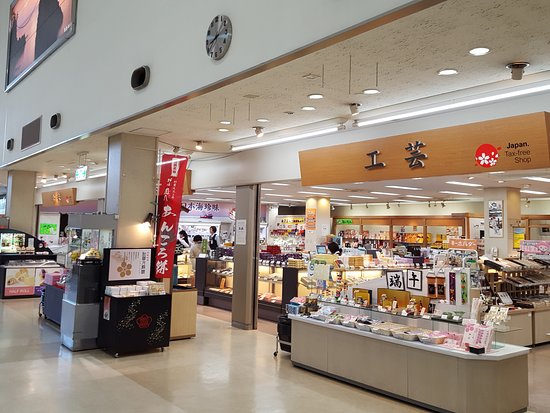 ‪Hokuriku Air Terminal Bldg Shop‬