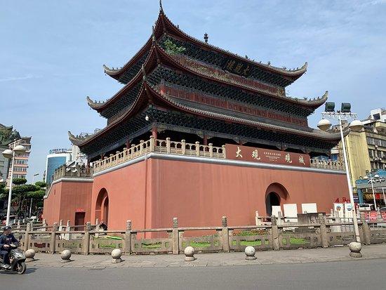 Yibin Daguan Tower