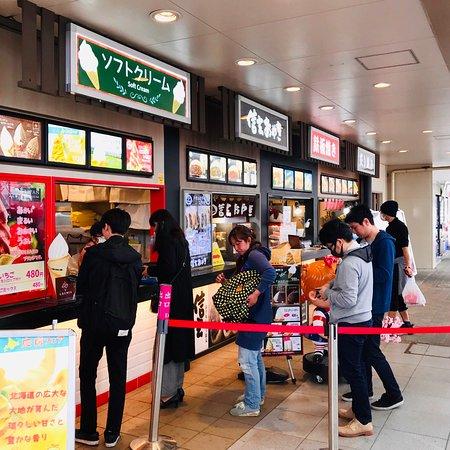 Dangozaka Service Area Inbound