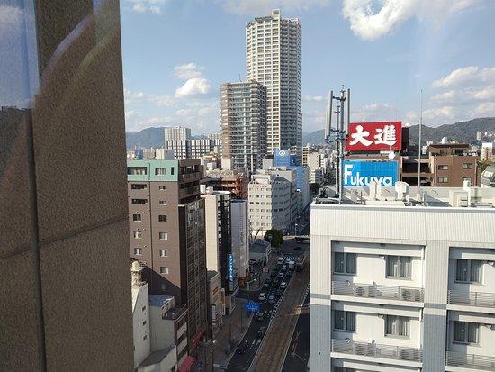 Hotel Intergate Hiroshima: Улица
